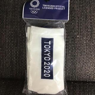 アシックス(asics)のTOKYO2020 東京オリンピック 靴下(その他)