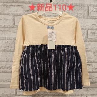 ビケット(Biquette)の子供服 女の子 110 長袖 カットソー ビケット キムラタン [新品] (Tシャツ/カットソー)