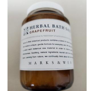 マークスアンドウェブ(MARKS&WEB)のバスソルト(入浴剤/バスソルト)