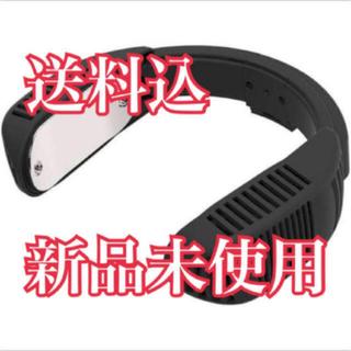 【新品未使用】サンコー ネッククーラー Neo ブラック(扇風機)