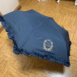 メゾンドフルール(Maison de FLEUR)のMaison de FLEUR 傘(傘)