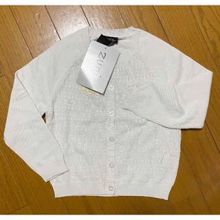 コストコ(コストコ)の新品 150〜160cm ★ コストコ ZUNIE ガールズ カーディガン 綿(カーディガン)