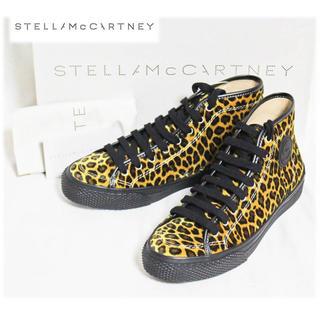 ステラマッカートニー(Stella McCartney)の《ステラ・マッカートニー》新品 レオパード柄 ハイカットスニーカー(25.5)(スニーカー)