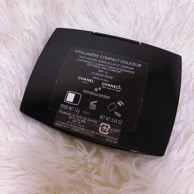 CHANEL(シャネル)のCHANEL🥀ヴィタルミエール ドゥスール コンパクト コスメ/美容のベースメイク/化粧品(ファンデーション)の商品写真