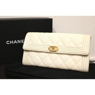 シャネル(CHANEL)のCHANEL シャネル キャビアスキン ボーイシャネル 二つ折り 長財布 美品(財布)