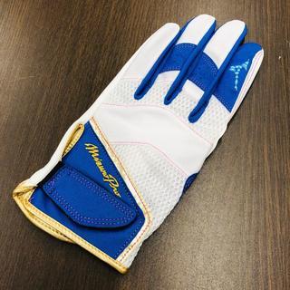 MIZUNO - ミズノ  プレミアムモデル  ミズノプロ 守備用手袋 左手