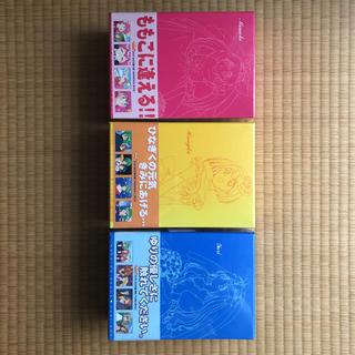 ショウガクカン(小学館)のウェディングピーチ DVDBOX 3BOX 送料無料(アニメ)