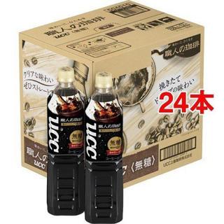 ユーシーシー(UCC)の職人の珈琲 無糖(930ml*24本セット)(コーヒー)