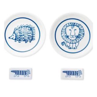 Lisa Larson - リサラーソン   豆皿&箸置きセット