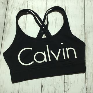 カルバンクライン(Calvin Klein)の【新品・タグ付】Calvin Klein フィットネスブラ ブラトップ スポブラ(ヨガ)