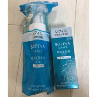 ソフィーナ(SOFINA)のソフィーナ  グレイス セット(化粧水/ローション)