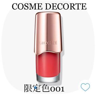 コスメデコルテ(COSME DECORTE)のコスメデコルテ   ネイルエナメル01(マニキュア)