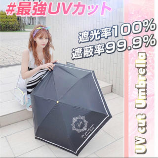 レディー(Rady)のRady ノベルティ ホテル シリーズ アンブレラ 傘 折りたたみ傘 日傘 雨傘(傘)