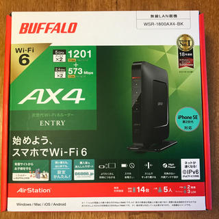 Buffalo - BUFFALO WSR 1800 AX4 ルーター