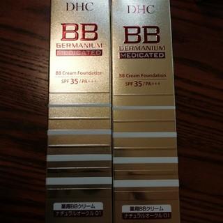 ディーエイチシー(DHC)のDHC 薬用 BBクリーム GE 40g×2本 ナチュラルオークル 01 新品(BBクリーム)
