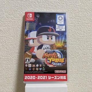 コナミ(KONAMI)のパワフルプロ野球2020 Nintendo Switch(家庭用ゲームソフト)