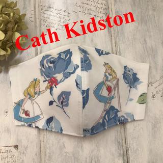 キャスキッドソン(Cath Kidston)のキャスキッドソン⭐️アリス柄インナーマスク(その他)