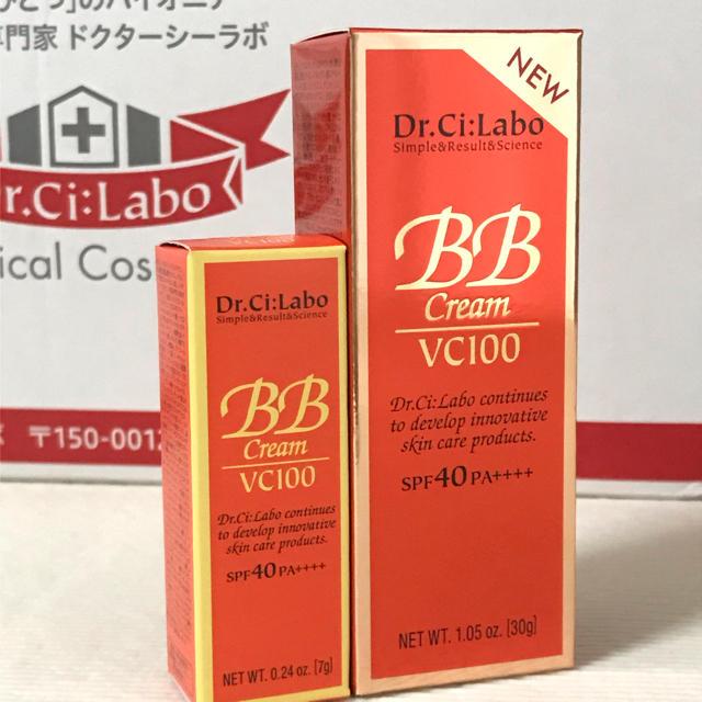 Dr.Ci Labo(ドクターシーラボ)のドクターシーラボ  BBクリーム VC100 ファンデーション30g +おまけ付 コスメ/美容のベースメイク/化粧品(BBクリーム)の商品写真