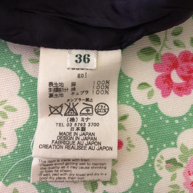 mina perhonen(ミナペルホネン)のミナペルホネン  スカート go! レディースのスカート(ひざ丈スカート)の商品写真