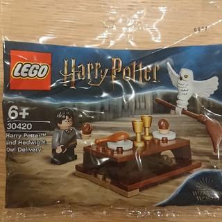Lego - 新作 レゴ ハリーポッター 30420 ミニセット ノベルティ 非売品