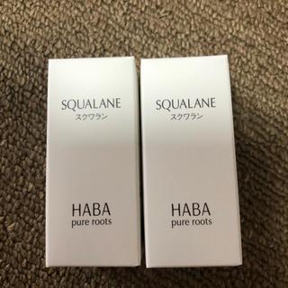 ハーバー(HABA)のHABA ハーバー 高品位 スクワランオイル  30ML*2(美容液)