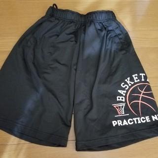 バスケットボール プラクティスパンツ 150サイズ