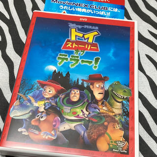 Disney - ディズニー Magicコード 3点セット