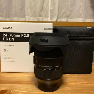シグマ(SIGMA)のsigma 24-70 F2.8 DG DN Art sony E-mount(レンズ(ズーム))
