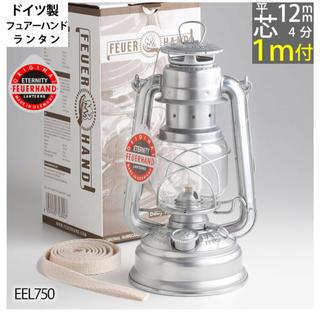 フュアーハンドランタン EEL750(ライト/ランタン)
