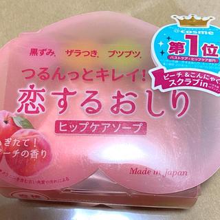恋するおしり ペリカン石鹸 ヒップケアソープ 80g×1個