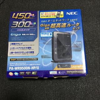 エヌイーシー(NEC)のNEC PA-WR9500N-HP/U(PC周辺機器)