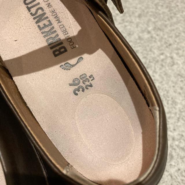 BIRKENSTOCK(ビルケンシュトック)のチャイ様専用☆BIRKENSTOCK ビルケンシュトック ☆リズモア レディースの靴/シューズ(ローファー/革靴)の商品写真