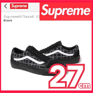 Supreme - Supreme Vans Old Skool Pro Black