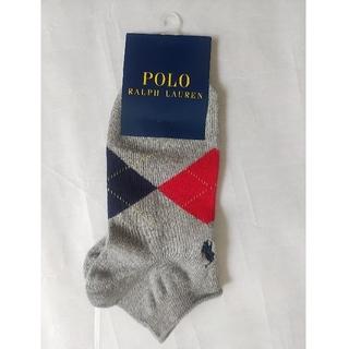 ポロラルフローレン(POLO RALPH LAUREN)のPOLO RALPH LAUREN タグ付き未使用 紳士靴下 スニーカーソックス(ソックス)