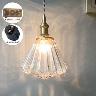 ペンダントライト ガラス キッチン アンティーク ダイニング 吹きランプシェード(天井照明)