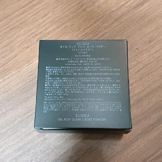 スック(SUQQU)の【新品】SUQQU オイルリッチグロウルースパウダー(フェイスパウダー)