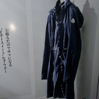 MONCLER - MONCLERモンクレール☺OUTREMER