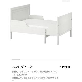 イケア(IKEA)のIKEA スンドヴィーク 伸長式 キッズベッド(ベビーベッド)