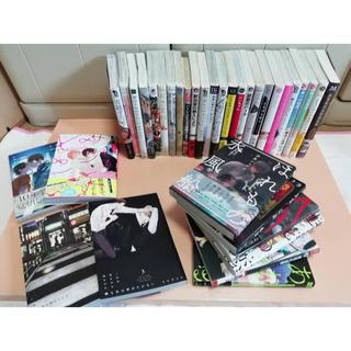 カドカワショテン(角川書店)のBL漫画 35冊 セット売り(ボーイズラブ(BL))