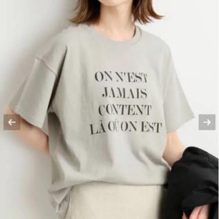 IENA - イエナ★ロゴTシャツ★グレー