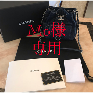 CHANEL -  ★正規品 CHANEL 巾着バッグ