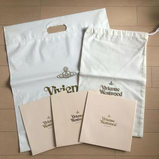 ヴィヴィアンウエストウッド(Vivienne Westwood)のVivienne Westwood ヴィヴィアン   ショッパー、保存袋セット!(ショップ袋)