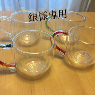 Starbucks Coffee - スタバ 耐熱マグカップ