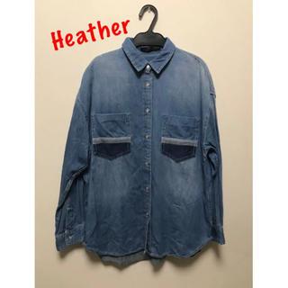 ヘザー(heather)のHeather   デニムシャツ F(シャツ/ブラウス(長袖/七分))