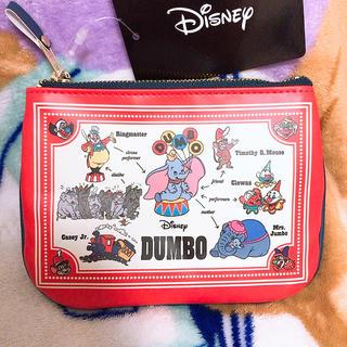 Disney - 新品ダンボ  ポーチ