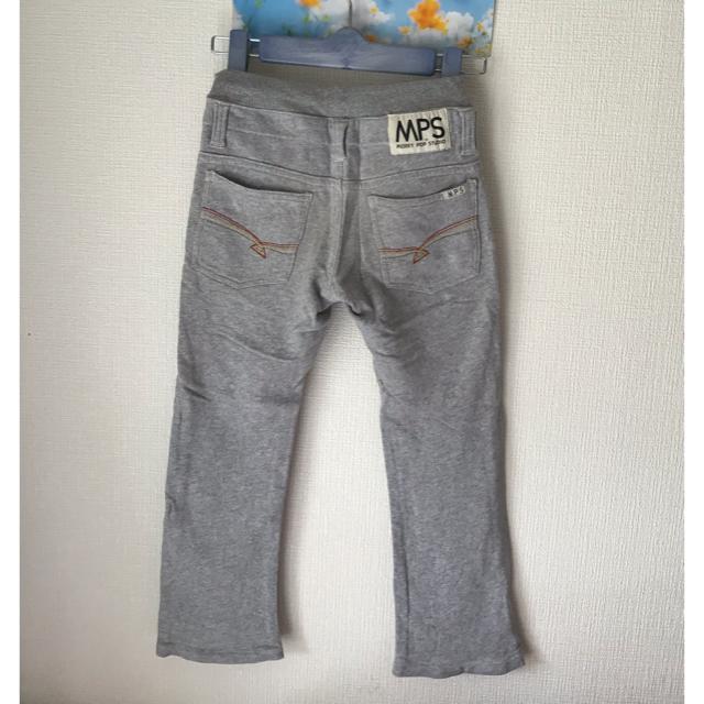 MPS(エムピーエス)のえり様ご予約品 MPS キッズ パンツ 120㎝ ネイビー&グレー2点セット キッズ/ベビー/マタニティのキッズ服男の子用(90cm~)(パンツ/スパッツ)の商品写真