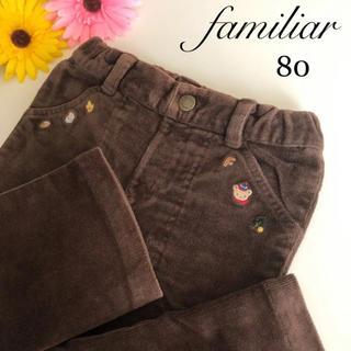 familiar - ファミリア パンツ 80 ファミちゃん 秋 冬 ミキハウス