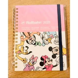 Disney - 【新品、未使用】ディズニー スケジュール帳2021