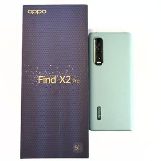ANDROID - OPPO Find X2 Pro 緑 中国版 SIMフリー 12/256GB