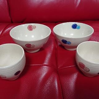 アフタヌーンティー(AfternoonTea)のペア・お茶碗とお湯のみセット(食器)